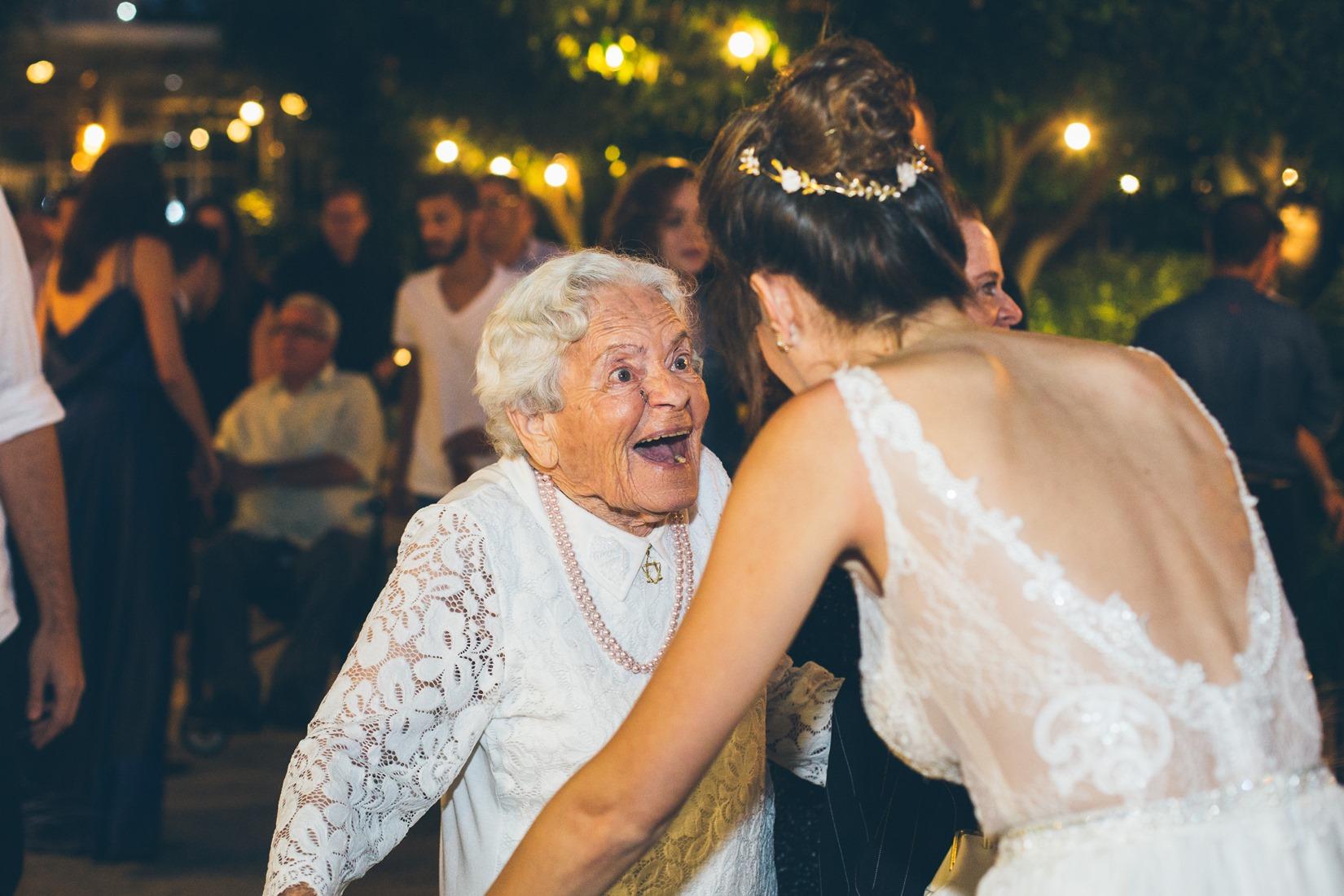 11 רגעים של אהבה