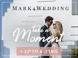 mark4wedding