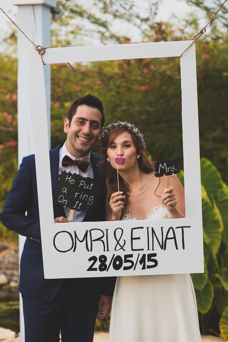 Einat & Omri's Lovely Day