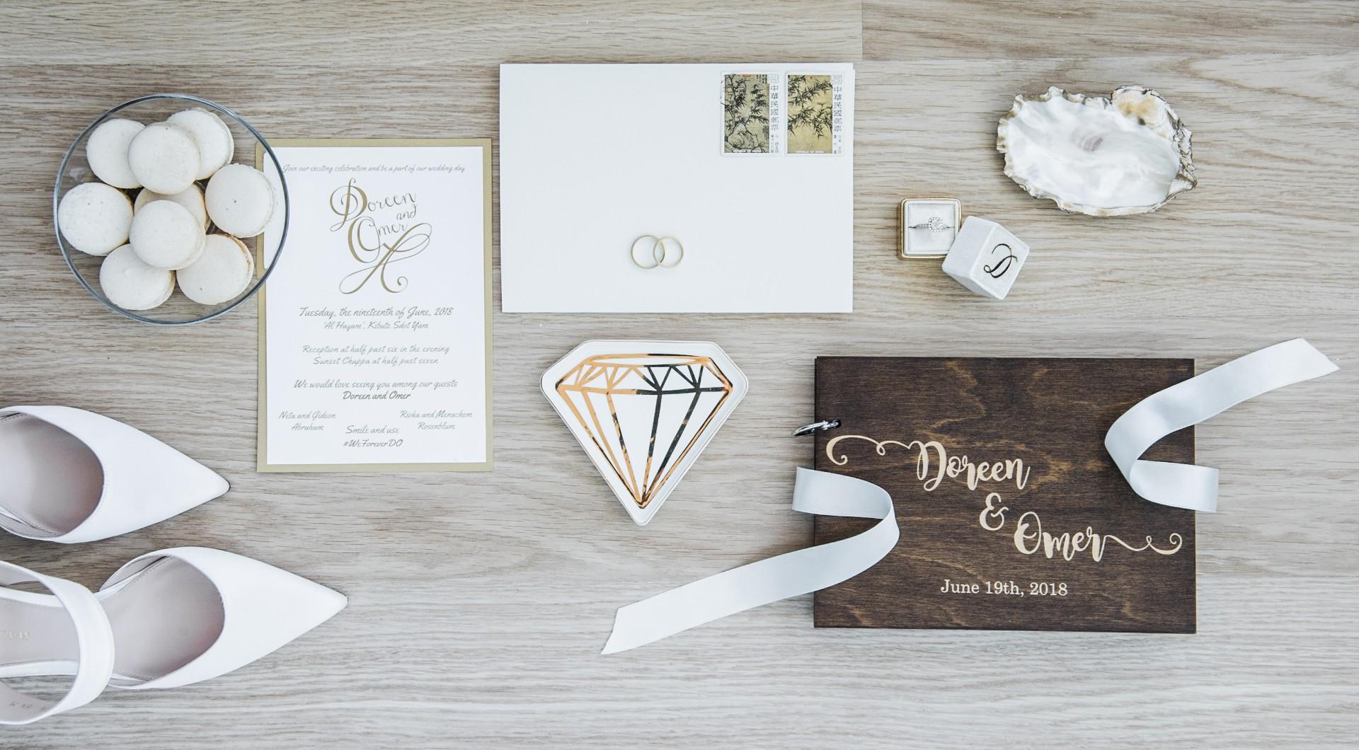 סיפור אהבה חוצה יבשות: החתונה של דורין ועומר