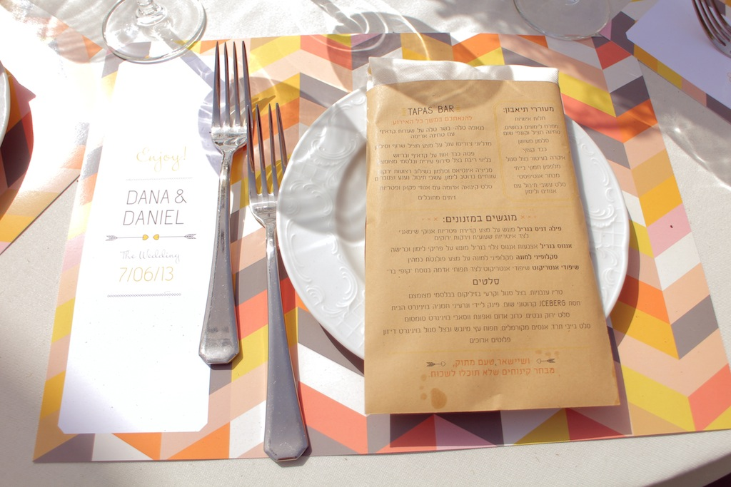 עיצוב: חתונה בפלטת אפרסק