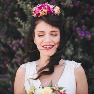 חתונה בטבע - My Day