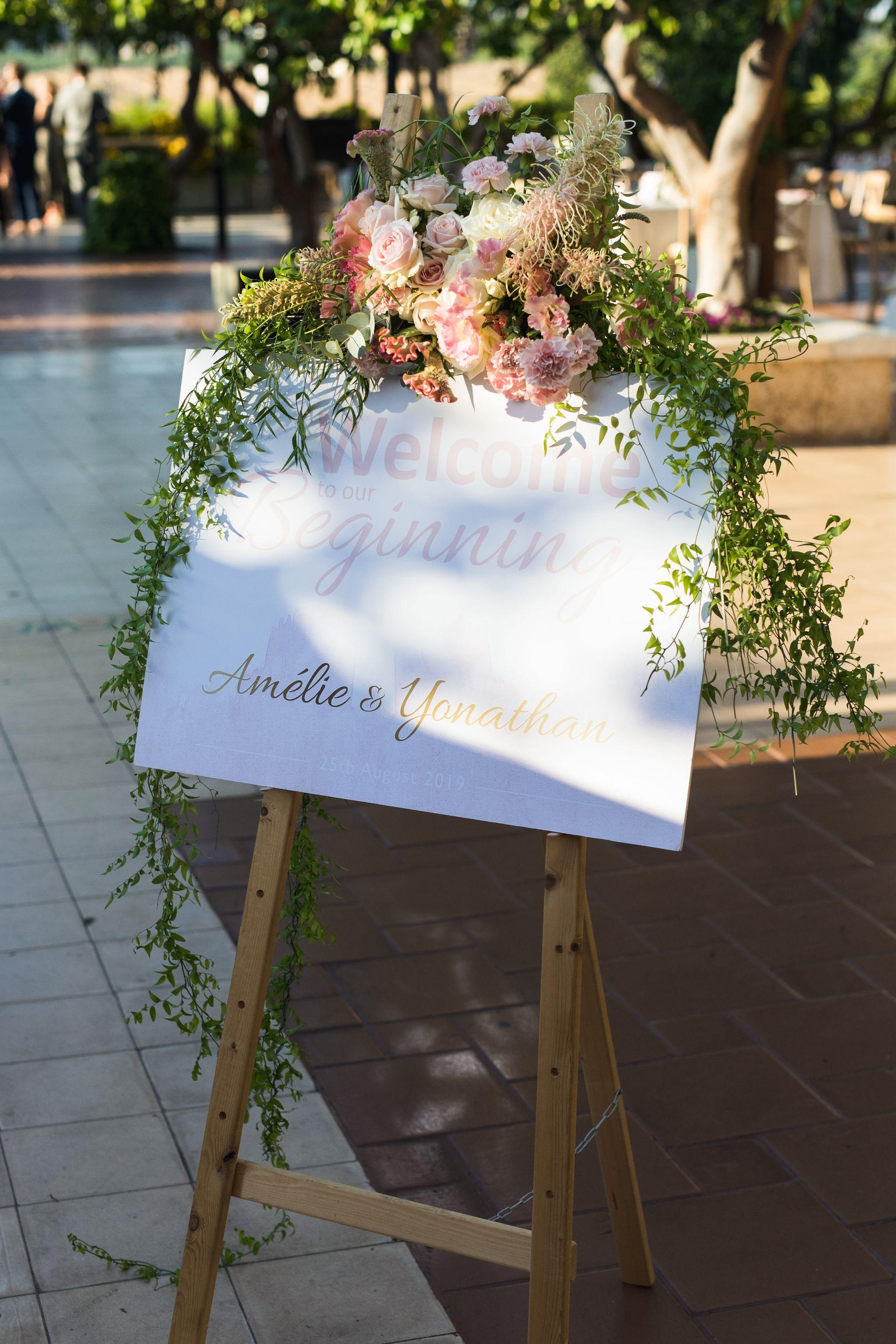 גרים בלונדון, התחתנו בגן האירועים האחוזה