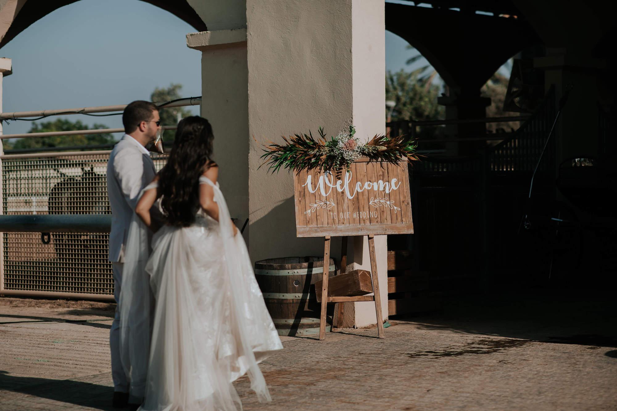 חתונה ביתית בחוות סוסים יפיפיה