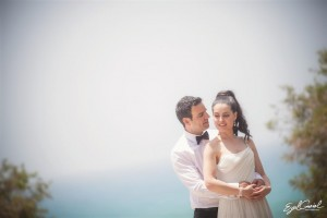 A Beautiful Tel Aviv Wedding