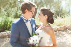 Julia and David's Intimate Wedding