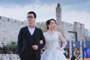 From China to Jerusalem